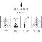 臺灣 OPUS 88 製筆精基 OMAR系列 滴入式上墨鋼筆(透藍桿透明筆蓋款)