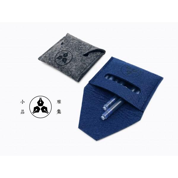小品雅集訂製 不織布卡式墨水套(含8支歐規卡式墨水)