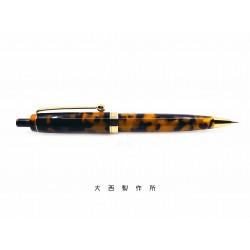 日本 OHNISH 大西製作所 手工製 0.5mm 自動鉛筆(Amber 琥珀)