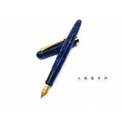 日本 OHNISH 大西製作所 手工製 鋼筆(Lapis lazuli 青金石)