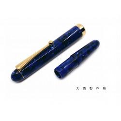 日本 OHNISH 大西製作所 手工製 鉛筆延長軸(Lapis lazuli 青金石)
