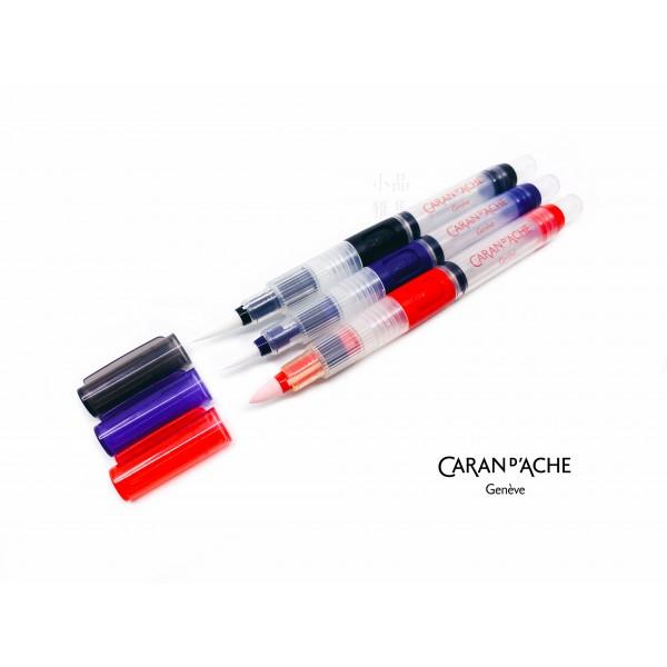瑞士 Caran d'Ache 卡達 waterbrush 水筆 三支一組 套裝組合