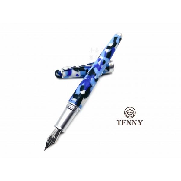 小品雅集 × 臺灣 TENNY 天益 三軍系列 鋼筆(海軍)