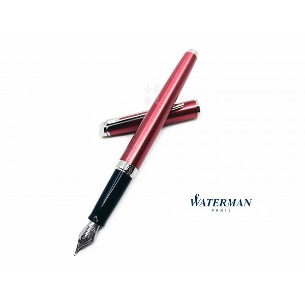 法國 Waterman 雋雅系列 鋼筆(珊瑚粉)