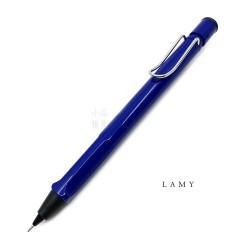 德國 Lamy Safari 狩獵系列 自動鉛筆 (寶藍)