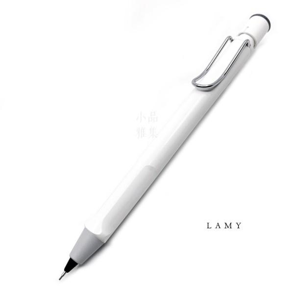 德國 Lamy Safari 狩獵系列 自動鉛筆 (亮白)