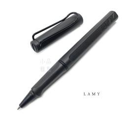 德國 Lamy Safari 狩獵系列 鋼珠筆 (霧黑)