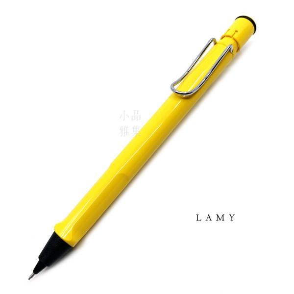 德國 Lamy Safari 狩獵系列 自動鉛筆(亮黃)