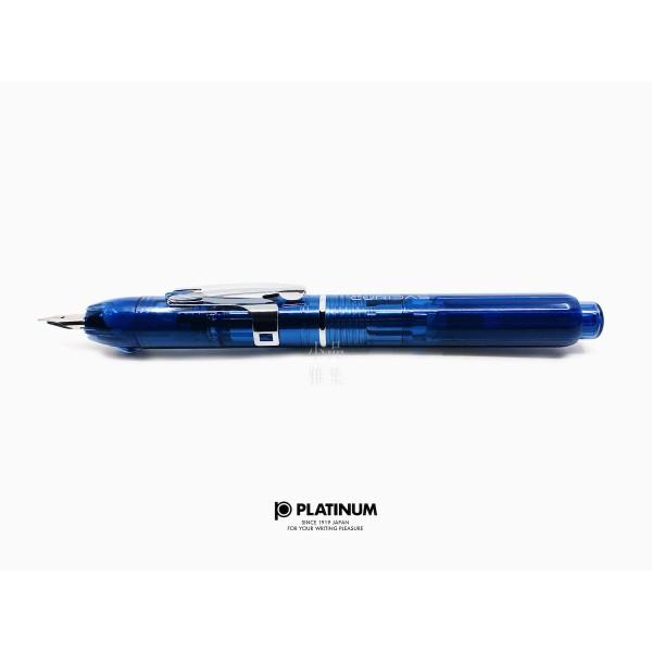 日本 PLATINUM 白金 CURIDAS 按壓式 鋼筆(Abyss Blue 深淵藍)