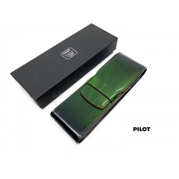 日本 PILOT 百樂×CYPRIS 2支裝 手染牛皮筆套(綠)