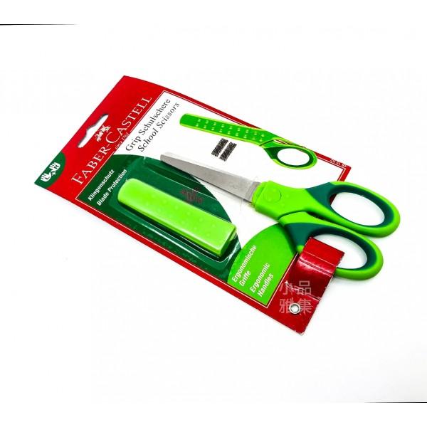 德國 FABER-CASTELL 輝柏 好點子安全剪刀-綠色 (181552)