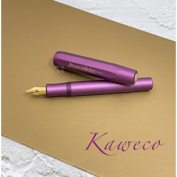 德國 Kaweco AL Sport 鋁合金 鋼筆 (2021 Violet 紫羅蘭)