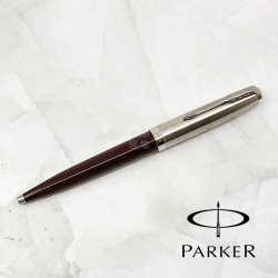 派克 PARKER 51復刻 原子筆 (紅桿銀夾)