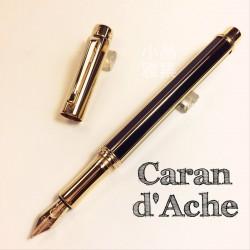 瑞士卡達Caran d'Ache VARIUS 維樂斯 CHINA BLACK 中國漆(黑色)金款 18k金 鋼筆