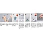 日本 Platinum 白金 鋼筆清洗液(歐規幫浦)