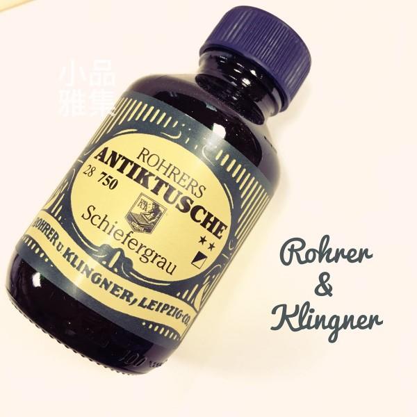德國 Rohrer & Klingner 100ml 古典彩繪書法 沾水筆墨水(750石板灰色)