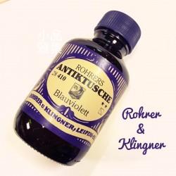 德國 Rohrer & Klingner 100ml 古典彩繪書法 沾水筆墨水(410藍紫色)