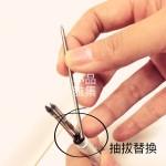 Platinum 白金牌 BSG-30 原子筆 筆芯(適用於多功能筆)