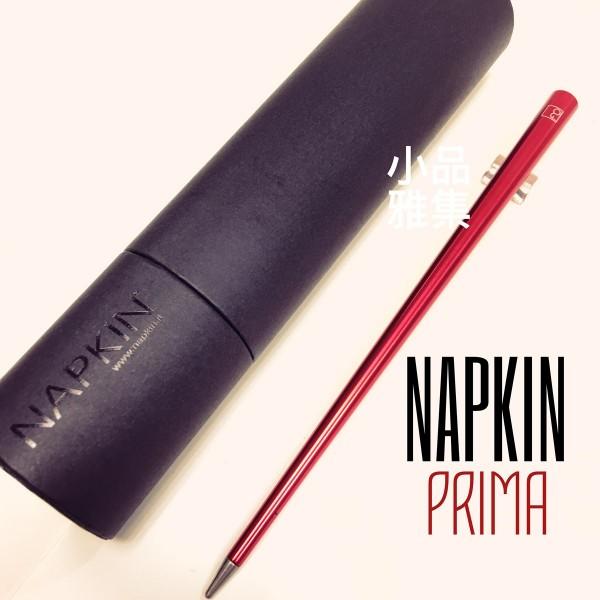 NAPKIN FOREVER 永恆筆 PRIMA(紅色)