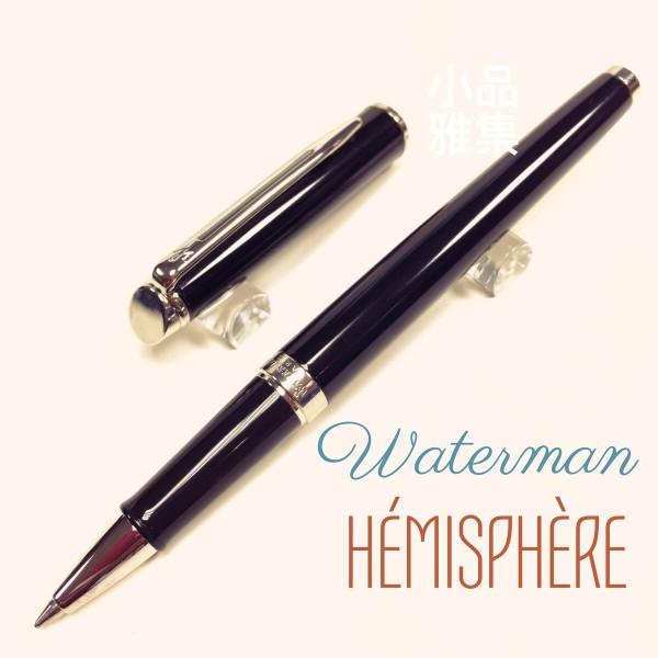 法國 Waterman 雋雅系列 鋼珠筆(亮黑桿銀夾款)