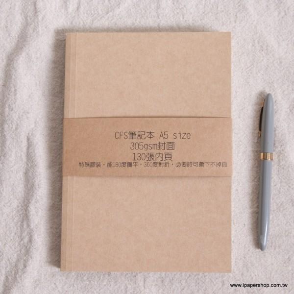 【iPaper】CFS A5 size 特殊膠裝筆記本 (格子) UCCU Paper