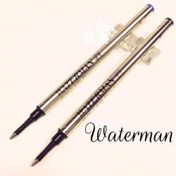 法國 Waterman 水人 鋼珠筆 筆芯