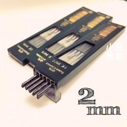 德國 Faber-Castell 輝柏 工程筆 2mm 筆芯(10支裝)