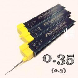 德國 FABER-CASTELL 輝柏 0.35mm(0.3可用) 筆芯 (12支裝)(120300)