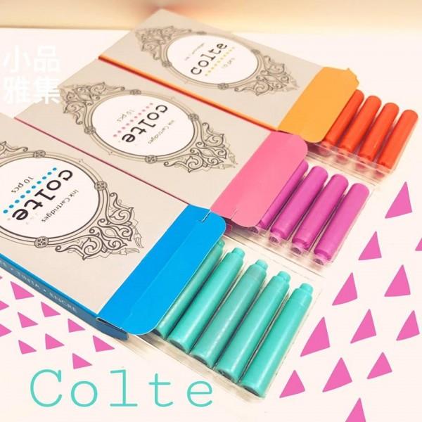 日本 colte 十支裝 歐規卡式墨水(10色可選)