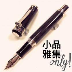 =小品獨賣=小品雅集 獨家訂製款 碳纖維 鋼筆