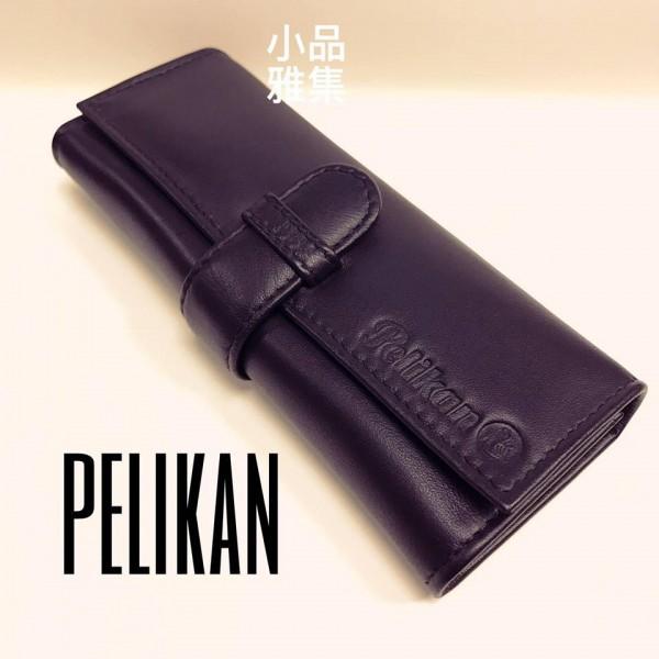 德國 Pelikan 百利金 真皮 筆套(橫式3支裝)