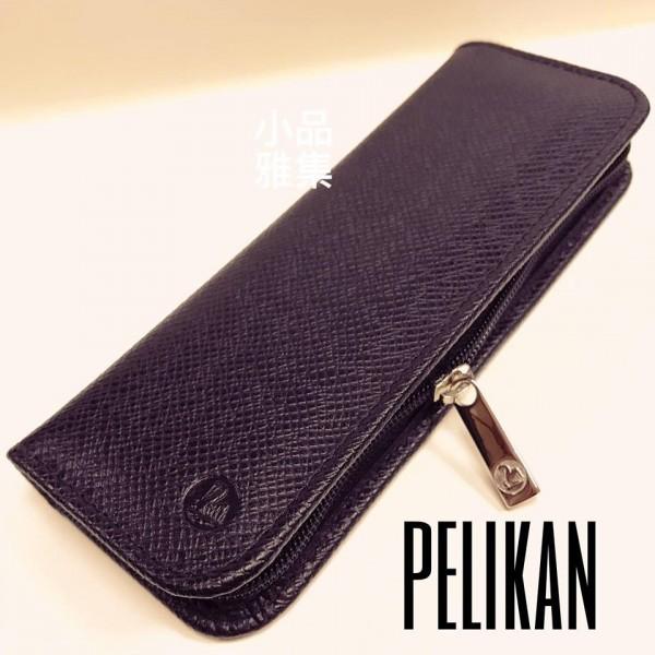 德國 Pelikan 百利金 二支裝 真皮 拉鍊筆套(壓紋款)