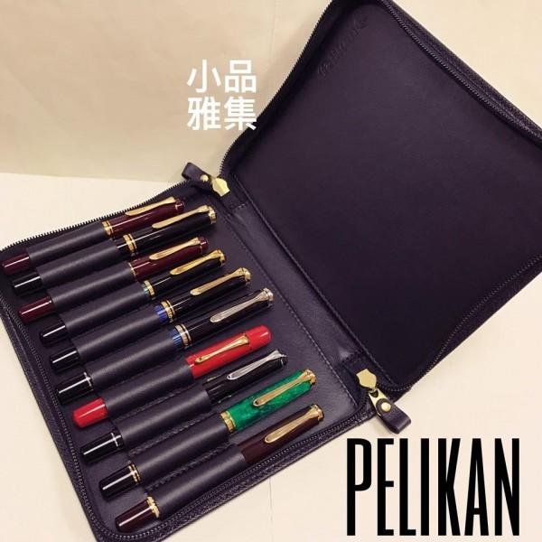 德國 Pelikan 百利金 真皮 拉鍊式筆套(10支裝)