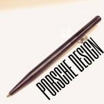 德國 PORSCHE DESIGN P3125 SLIM LINE 0.7mm自動鉛筆(黑色)