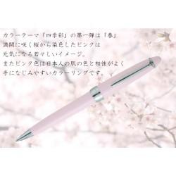 日本 Sailor 寫樂 Procolor 300 四季彩『春』原子筆