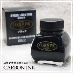日本 Platinum 白金超微粒子顏料防水墨水