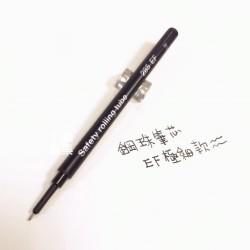 德國 schmidt 歐規 鋼珠筆 285 筆芯(EF粗細)