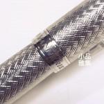 英國 Classic Pens Ltd LAMBROU 925純銀 CP8 Vannerie Limited Edition(編織紋金夾)