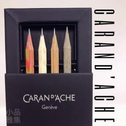 瑞士卡達Caran d'Ache 卡達限量 珍奇鉛筆組 第七代