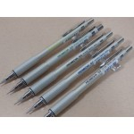 日本OHTO OP-500型 0.3mm .0.4mm .0.7mm.0.9mm自動鉛筆