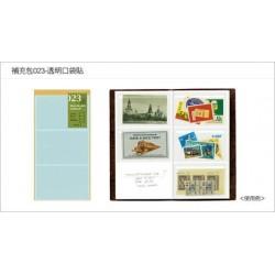 日本 MIDORI TRAVELER'S notebook #023 透明口袋貼