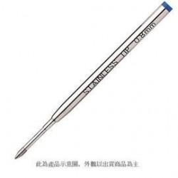 Platinum 白金牌 BSG-40 原子筆 筆芯(0.7mm)
